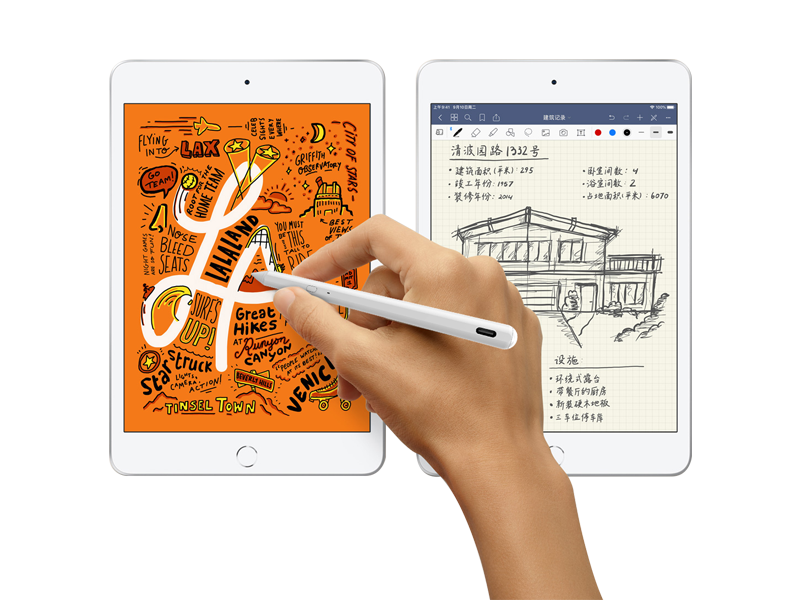 Pencil Design for iPad